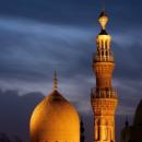 Photo of Cairo Minaret