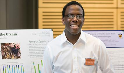 Sindiso Nyathi. Photo courtesy of the Princeton Environmental Institute.